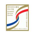 korea-cert